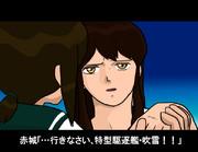【ネタバレ】アニメ 艦隊これくしょん・最終回其ノ弐