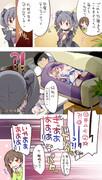 【衝撃】武内P禁断の秘密発覚!?