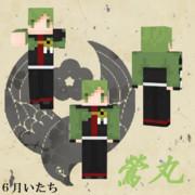 【刀剣乱舞】鶯丸【マイクラスキン】