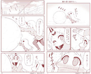 ほっぽちゃんの日常71