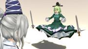 【東方M-1】私はなぁ!生前に剣を嗜んでおったのだぞ!【ネタバレ注意】