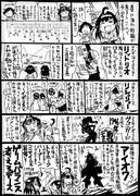 【艦これ】海外の戦艦を勉強デース【史実】