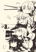 4隻揃って菊紋1艦分