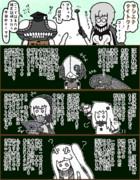 【艦これ】ヲシエテ、テイトク!①:深海棲艦編【補足説明】