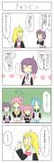 マキマキ4コマ漫画