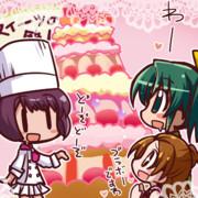 究極のケーキとなおちゃん