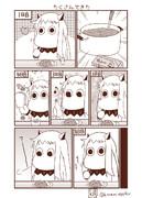 むっぽちゃんの憂鬱16