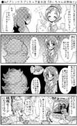 ●Go!プリンセスプリキュア第8話   「ゆいちゃんは物知り」