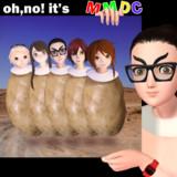 oh, no! it's MMDC
