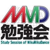 【ロゴ】MMD勉強会【自作】