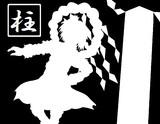 東方神奈子影絵