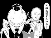ワンパンマン・暗殺教室アニメ化記念に描いてみた