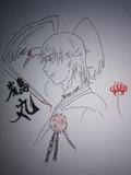 鶴丸国永(刀剣乱舞)