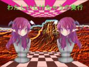 vaporwave☆