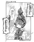 【艦これワンドロ】夕雲【描く予定のない漫画の一コマ