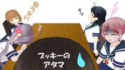 【MMD】第七駆逐会議 第9回【再現?】