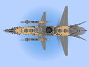 巨大飛行戦艦「雪崩」