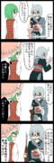 【四コマ】全身凶器!ゆうかりん!!