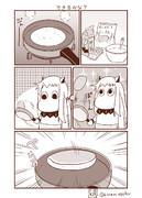 むっぽちゃんの憂鬱17