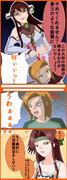 オレンジ提督と大和さん