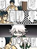 狛枝凪斗の狂気