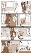 天龍さんと電ちゃん(訓練中のふぶきちゃん)