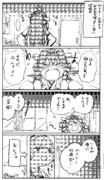 艦これ1P漫画 その1