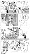 艦これ1P漫画 その2