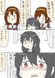 白露ちゃんと幸運艦1
