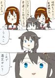 白露ちゃんと幸運艦3