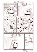 むっぽちゃんの憂鬱19