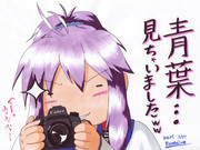 ドヤ顔青葉さん(笑)