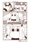むっぽちゃんの憂鬱20
