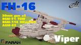 Minecraft軍事部 FH-16 Viper