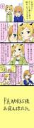 shirobakoお疲れ様でした漫画