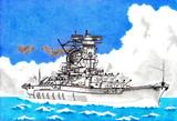 戦艦大和 最終時