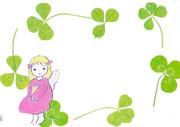 四つ葉の妖精⑦