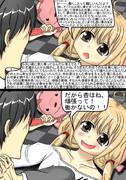 武内P「杏さん、そろそろ働いてください」