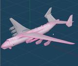 MMD航空祭 お題「すごく、大きいです」