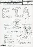 28日_J-75a_ZNRカンパニー