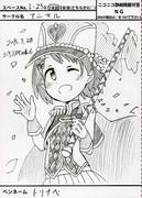 28日_L-25a_アニマル