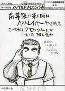 28日_I-07a_INTERMISSION