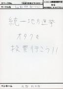 28日_M-57b_しょむ研