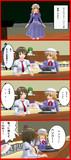 【東方MMD】秘封4コマ1