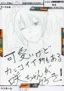 28日_L-09a_アパレイユ