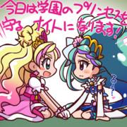 Go!プリ9話 姫騎士