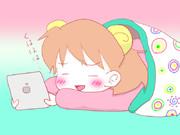 ごろ寝大好き。