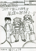 29日_D-29a_しょうゆのくら