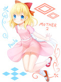 MOTHER2ポーラ