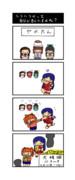 【アイマス4コママンガ劇場】ぷれぜんと4U!